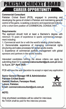Pakistan Cricket Board Jobs 2020