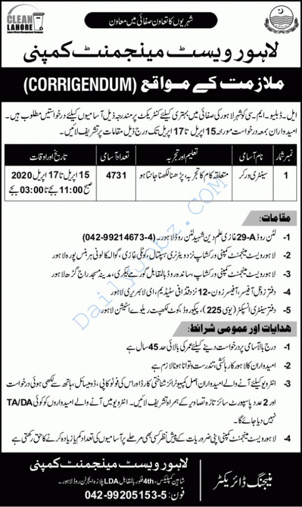 Waste Management Company Jobs 2020