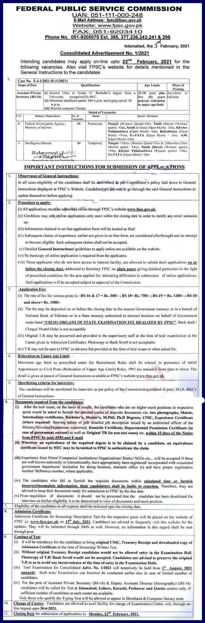 Federal Investigation Agency Jobs 2021