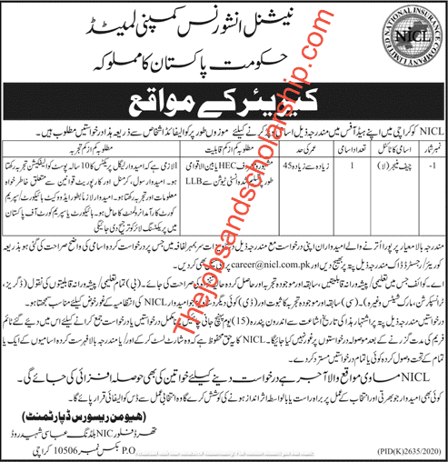 National Insurance Company Jobs 2021