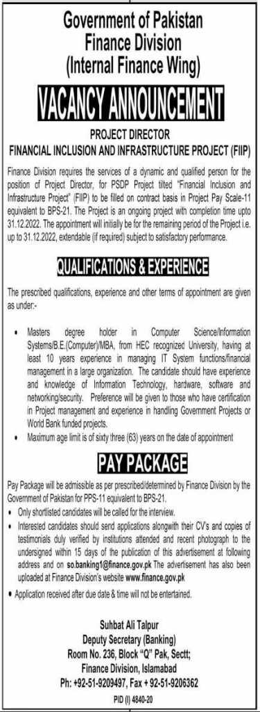 Pakistan Finance Division Jobs 2021