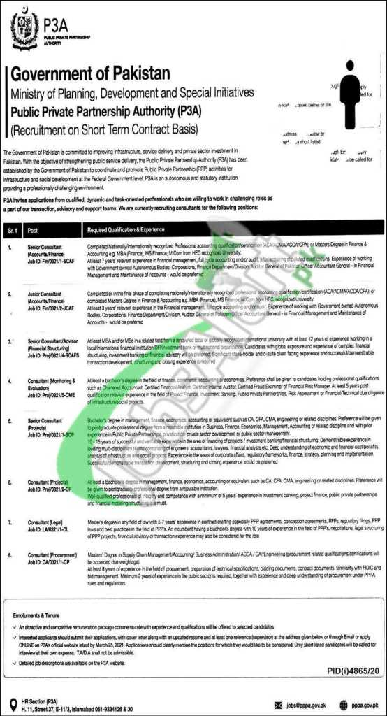 Planning Development Board  Jobs 2021
