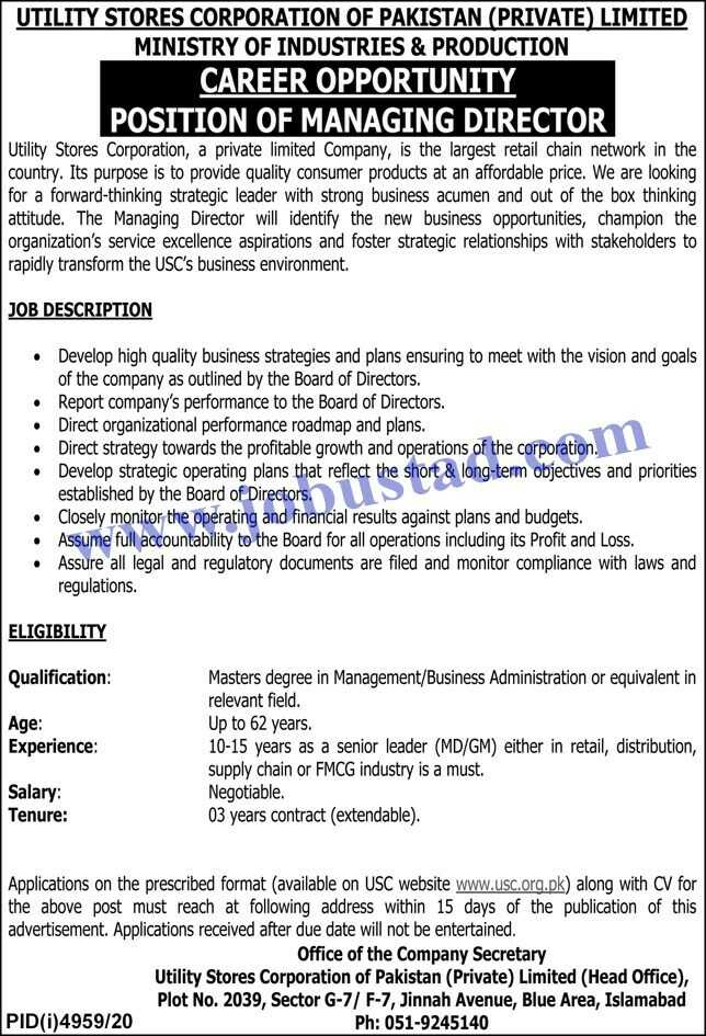 Utility Stores Corporation Jobs 2021