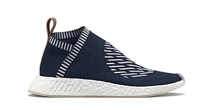 "Adidas NMD CS2 ""Primeknit Ronin Stripes"""
