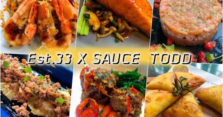 Est.33 ร้านอาหารที่คนช่างดื่ม และคนชอบกินต้องนัดแฮงก์เอาท์ นั่งชิวกัน