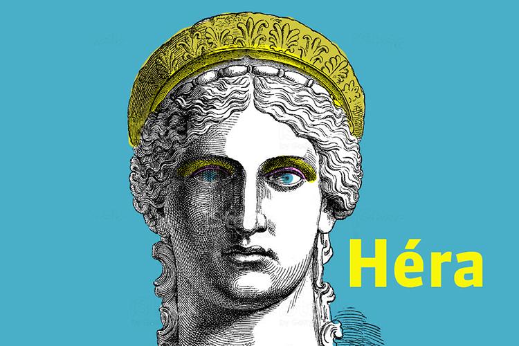 Héra ou l'autre idée du mariage