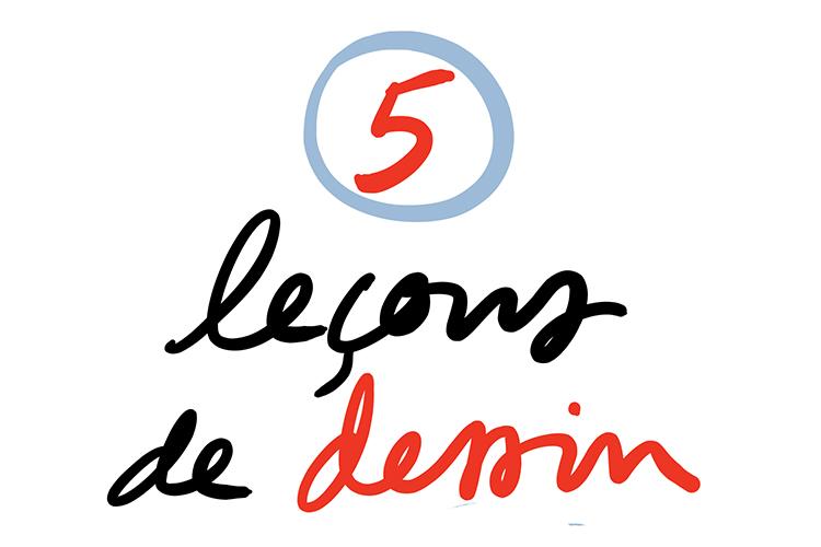 Testez les 5 leçons de dessin