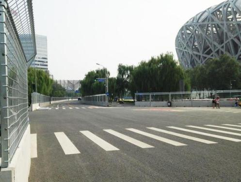 FormulaE - 4 Beijing