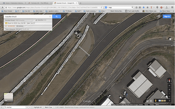 Approximate position of Sutil's car c. 50 feet from the edge of the track