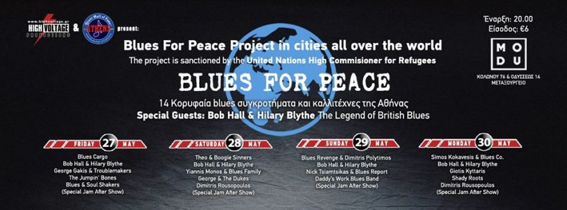 27/05/2016 Blues for Peace