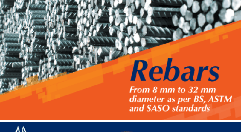 HIGH QUALITY REINFORCEMENT STEEL BARS IN UAE