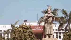 Jamia Millia Islamia Univerisity