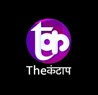 The Kantap Short