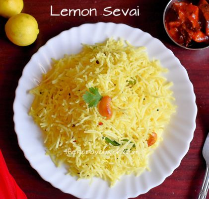 Shavige Chitranna  Recipe | Lemon Sevai Recipe