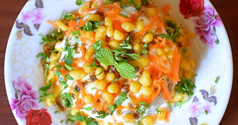 Dahi Bread Chaat | Quick and Easy Chaat Recipe