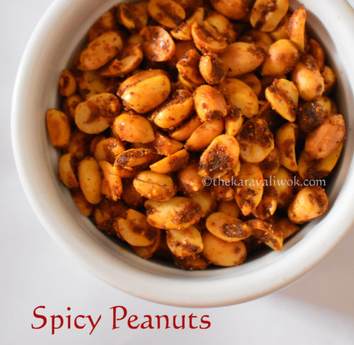 Spicy peanuts for Dabeli | Spiced peanuts Recipe - Stepwise pics