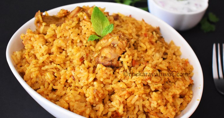 Pressure Cooker Chicken Biryani Recipe | Easy One Pot Biryani