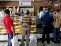 Amid Corona Curfew, markets witness hustle bustle ahead of Eid