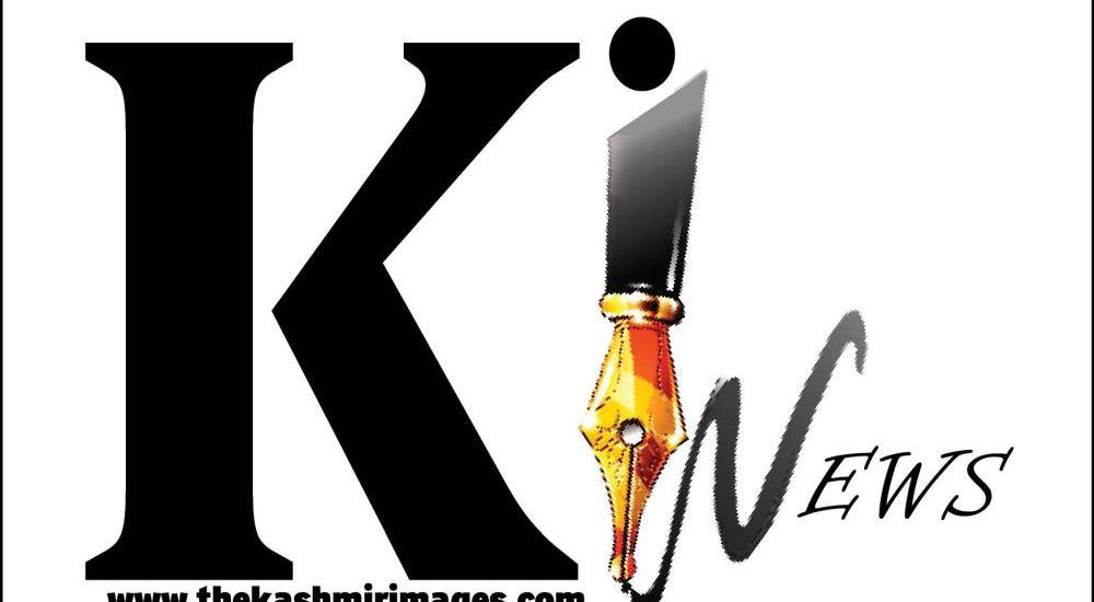 Kulgam loses aspiring entrepreneur …