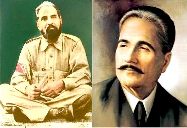 Allama Mashriqi & Allama Iqbal: The Pride of Asia