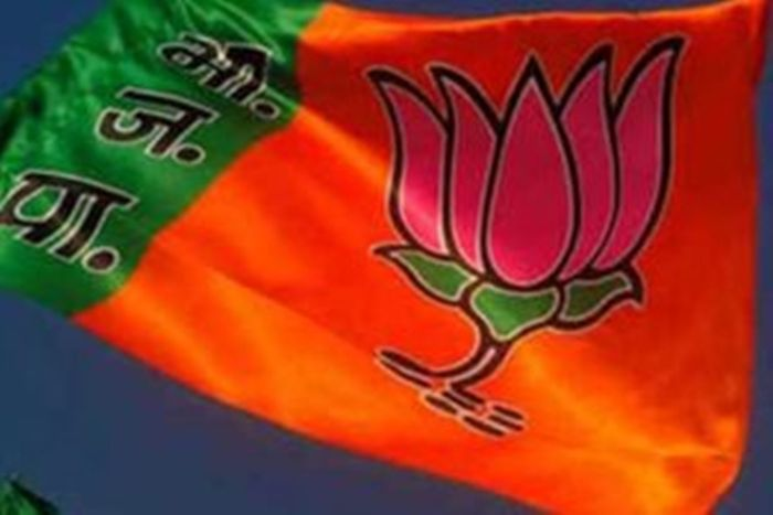 BJP appoints 7 district party presidents for Kashmir region