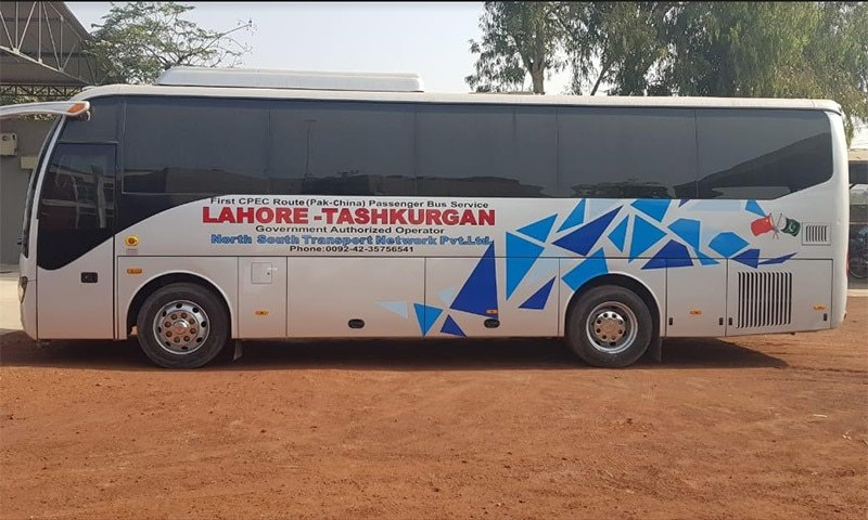 Pak-China luxury bus service launched from Lahore to Kashgar