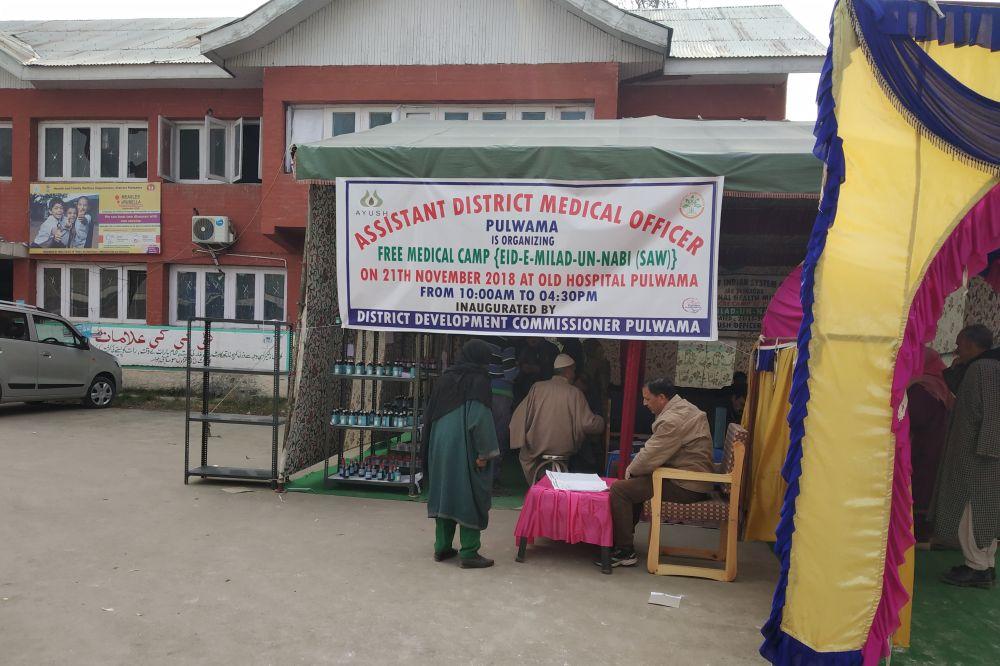 ISM holds mega medical camp in Pulwama town - Kashmir Images