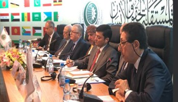 OIC calls emergency meeting of Kashmir contact group: Report