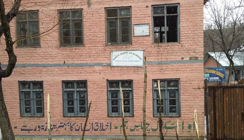 Middle School in Hokhlatri Budgam awaits upgradation since 1953
