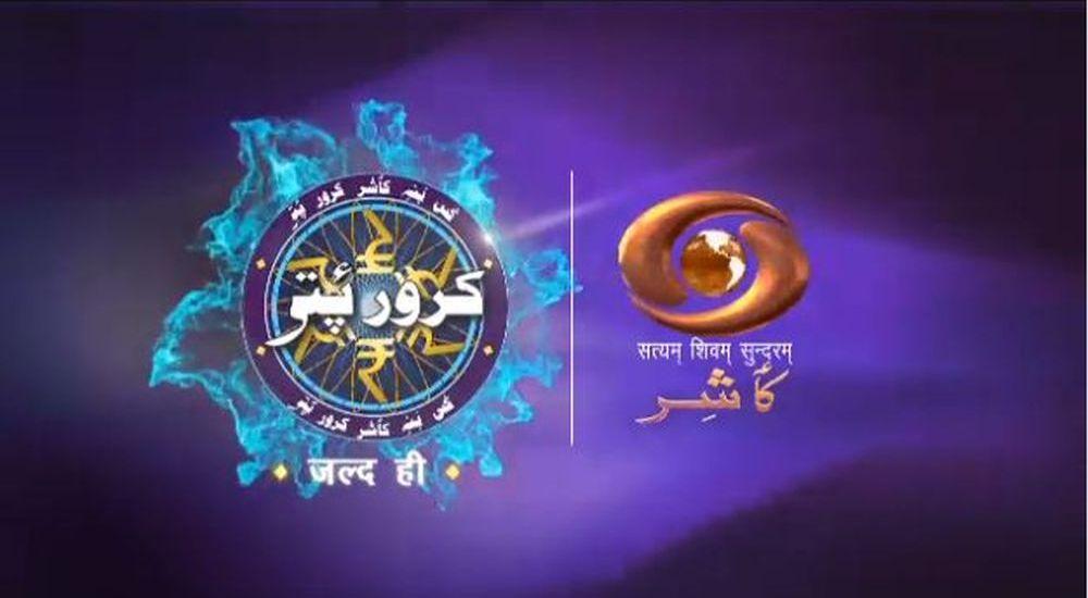 DD-Kashir launches 'Kus Bani Koshur Karorpaet'