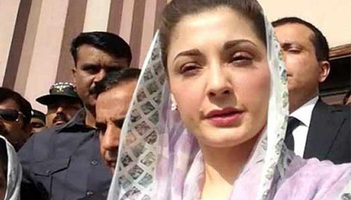 Nawaz Sharif's daughter Maryam booked for holding anti-govt rally in Pak