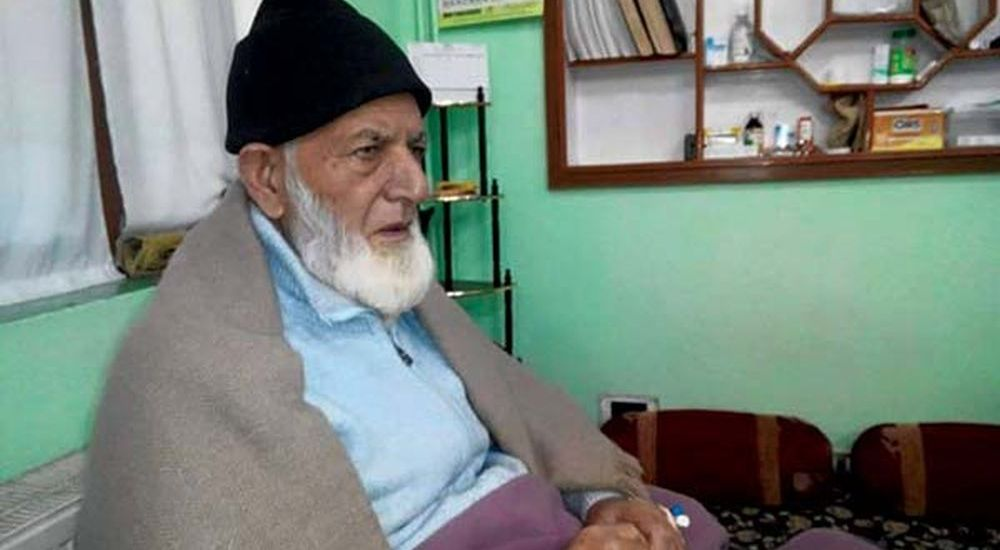 Geelani quits but questions remain