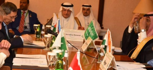 OIC hopes for resumption of 'genuine' Indo-Pak dialogue on Kashmir