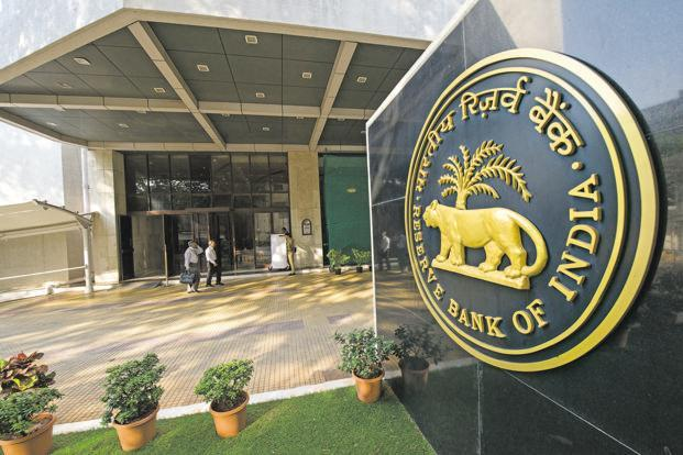 RBI asks banks to reclassify MSMEs as per revised criteria