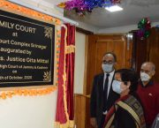 Justice Gita Mittal inaugurates first ever 'Family Court' in Srinagar