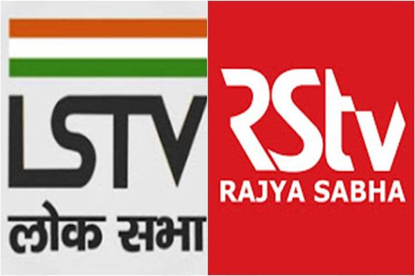 LS, RS TV channels merged into Sansad TV