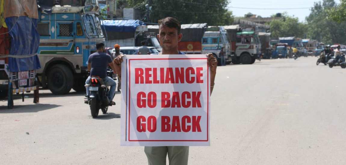 Normal life hit as Jammu shuts against 'anti-trade policies'
