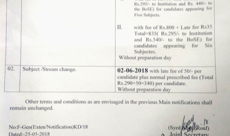 JKBOSE  Notice: Date extended for micropack statements of class 11th for Term 1 and 2
