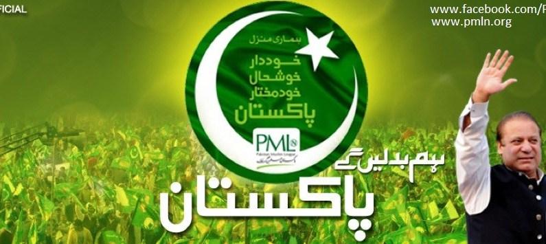 High voltage Pakistan polls underway: Jailed Sharif's barred from voting