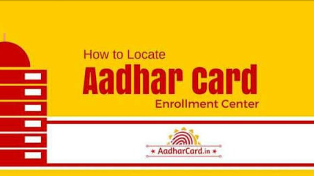 First Aadhar enrollment and updating centre opened in Srinagar GPO