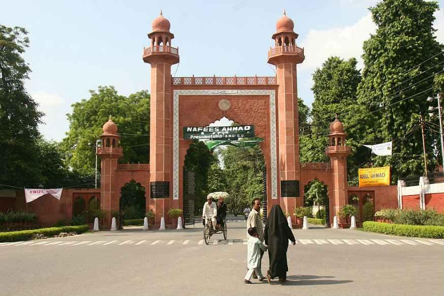 Aligarh Muslim University (AMU) revokes suspension and sedation charges against Kashmiri students
