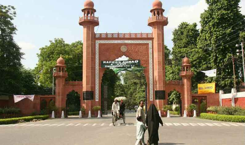 'Fear among Kashmiris at AMU increasing every day', students reiterate return if sedition charges not withdrawn