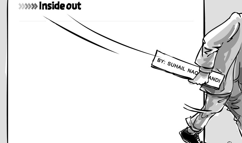 Inside Out: Facing severe censorship, Cartoonist Suhail Naqashbandi resigns