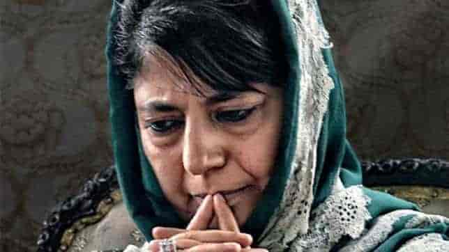 Image result for mehbooba mufti