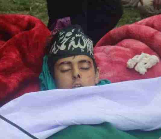 Kashmir Images and Photo Gallery Online