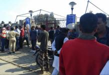 punbjab, amritsar blast