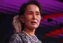 amnesty international, aung suu kyi