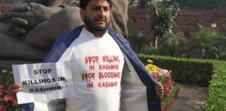 kashmir, kashmir news, pdp, jammu and kashmir