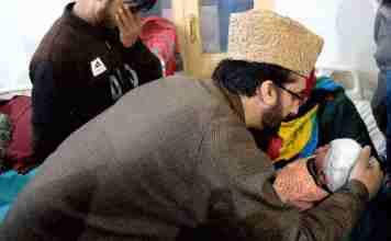 Mirwaiz Umar Farooq, Hiba Nisar, Kashmir, pellets in Kashmir, kashmir news
