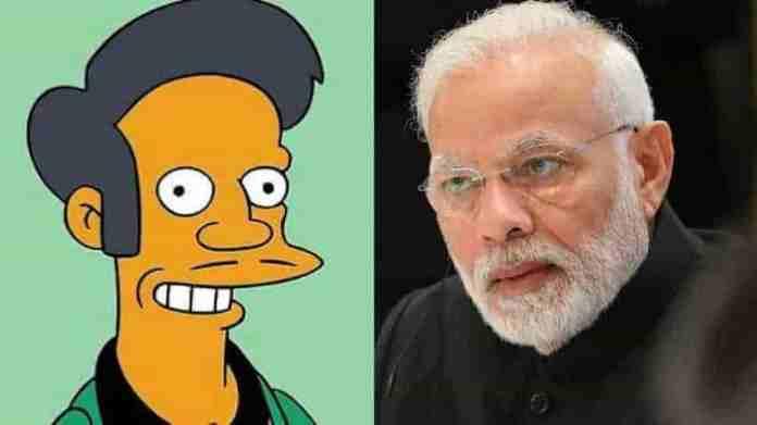 apu arrives for modi, narendra modi,